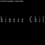 Chinese Chiller by Christopher Baker